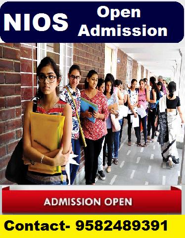 nios admission open