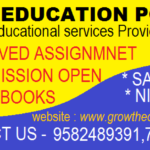 Nios 12th Class Solved Assignment 2020-21