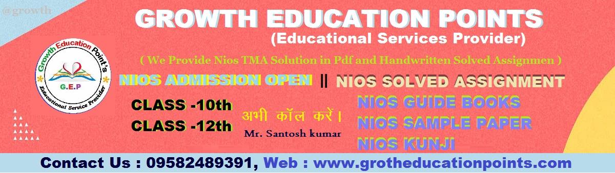 Nios TMA Solved Assignment 2021-22