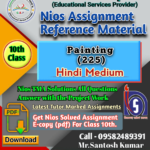 Nios Painting (225) Tutor Marked Assignment 2021-22 Solved TMA Pdf